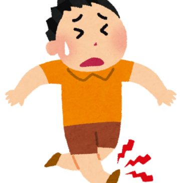 昔の捻挫の影響で股関節が痛む