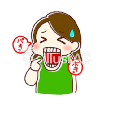 アンケート・・顎関節症、坐骨神経痛、肘の痛み