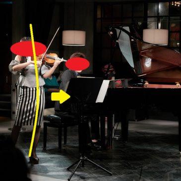 バイオリンなどの楽器演奏が体に与える悪影響を減らすことが出来る秘策。