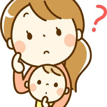 産後の骨盤調整が必要なわけ。2